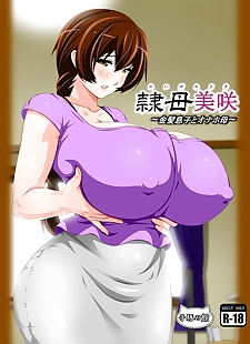 pics Kinpatsu Musuko To Onaho Haha, big boobs , full color