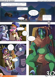 chinese pics Servants of the Serpent - part 2, full color , furry