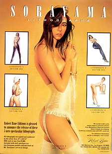 english pics Penthouse Mens Adventure Comix, full color