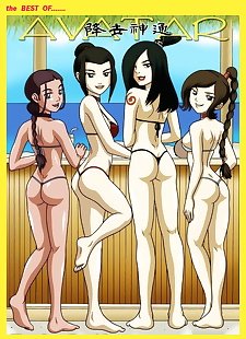 pics Avatar - the Last Airbender -- Best of, android 18 , azula , masturbation , yaoi