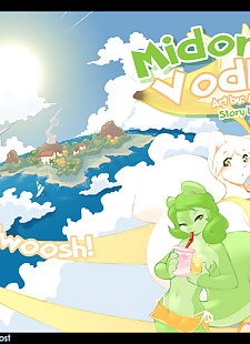 english pics Midori and Vodka, full color  furry