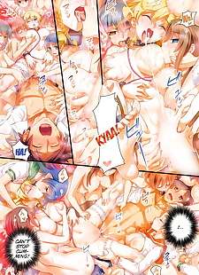 pics Hentai-Manga My Horny Brother, hardcore , incest